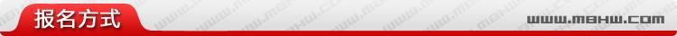 (7)【漂流 探险】7月5号英西峰林+l老虎谷暗河漂流99元一天游-户外活动图-驼铃网
