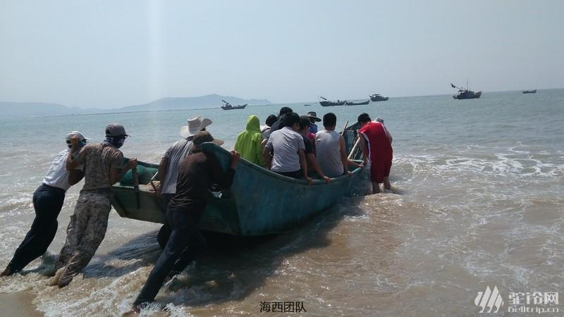 ,坛南湾景区和海上拉网捕鱼一日游