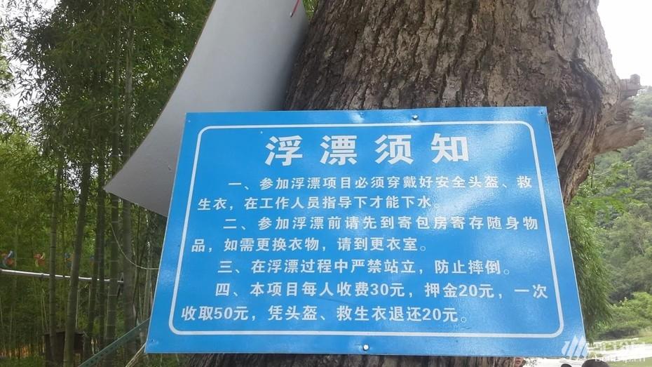 (28)10月2号德化岱仙瀑布、桃花岛亲水广场一日游-户外活动图-驼铃网