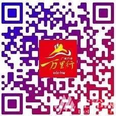 (4)(周日)秋日微风,红粉佳人徜徉在粉红田野,你约么?-户外活动图-驼铃网