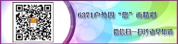 (2)西藏【狼途户外】西藏山南全境-越野深度游-藏地探秘~邂逅最美~只为在旅途中遇到你~全国召集-户外活动图-驼铃网