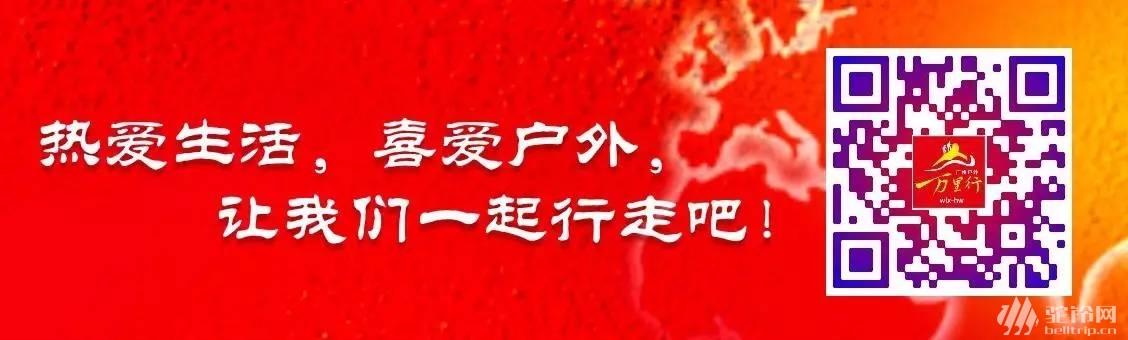 (13)(周日)秋日微风,红粉佳人徜徉在粉红田野,你约么?-户外活动图-驼铃网