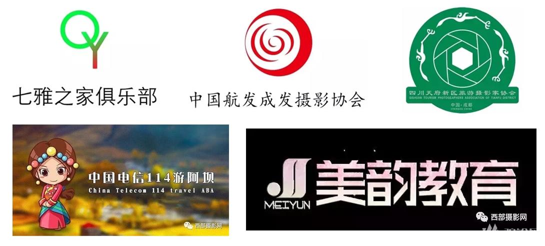 """(2)【西充玫瑰】""""玫瑰物语、山水之间""""西充玫瑰节2日休闲行摄活动-户外活动图-驼铃网"""