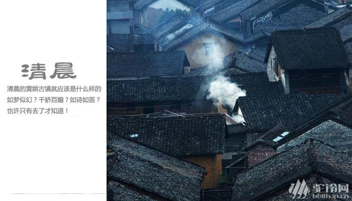 (15)6月24-25日寻梦黄姚古镇(探幽、散心、美食)-户外活动图-驼铃网