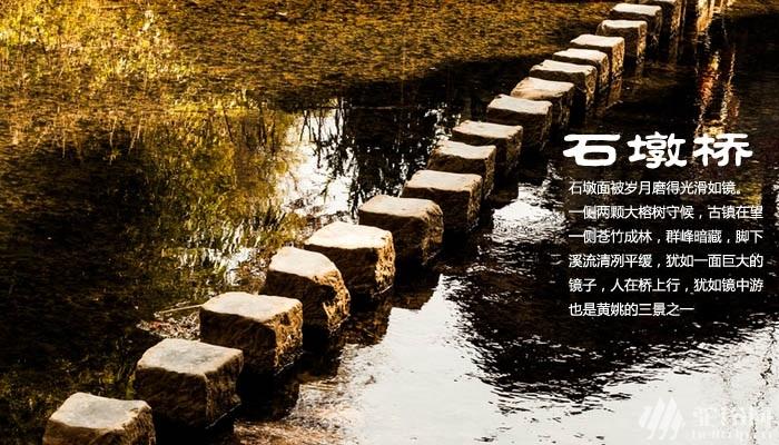 (18)6月24-25日寻梦黄姚古镇(探幽、散心、美食)-户外活动图-驼铃网