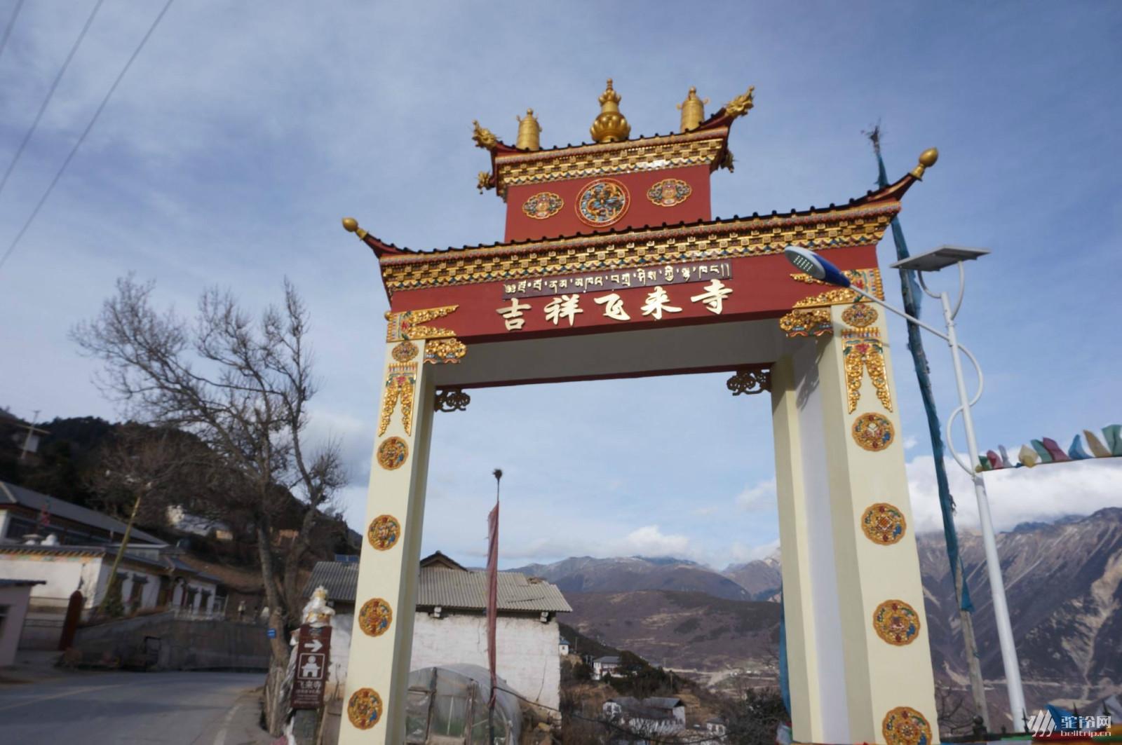 (13)真有22天的时间,你会去西藏吗?7月29号出发-户外活动图-驼铃网