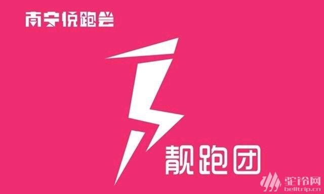 (21)#悦跑悦酷#17/7/23周日青秀山跑练玩·后山酷跑粗体验3-户外活动图-驼铃网