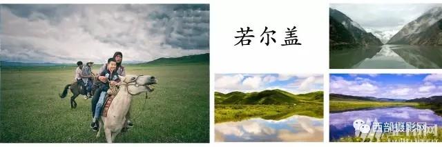 (2)美美生活~大美青海休闲、行摄、采风、自驾活动-户外活动图-驼铃网