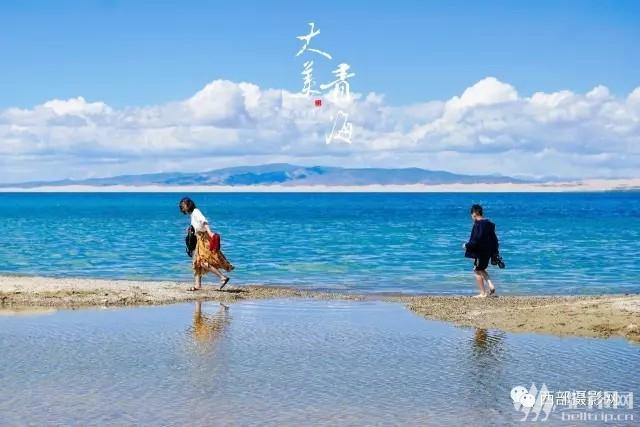 (10)美美生活~大美青海休闲、行摄、采风、自驾活动-户外活动图-驼铃网