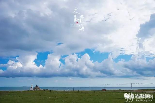 (12)美美生活~大美青海休闲、行摄、采风、自驾活动-户外活动图-驼铃网