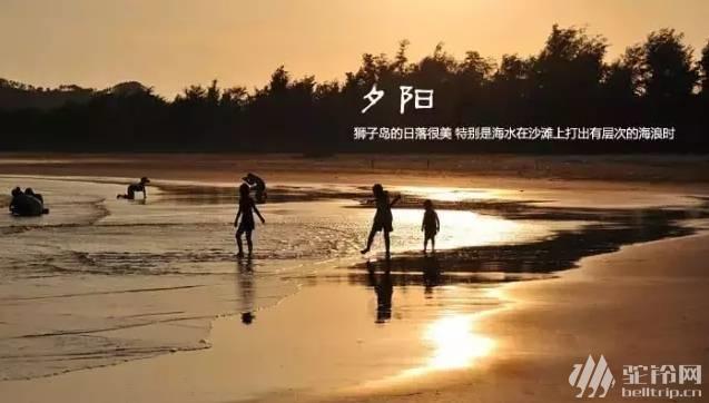 (2)【醉美之景】10.29(周日)徒步穿越惠东狮子岛海岸线,偶遇惠州天空之镜-户外活动图-驼铃网