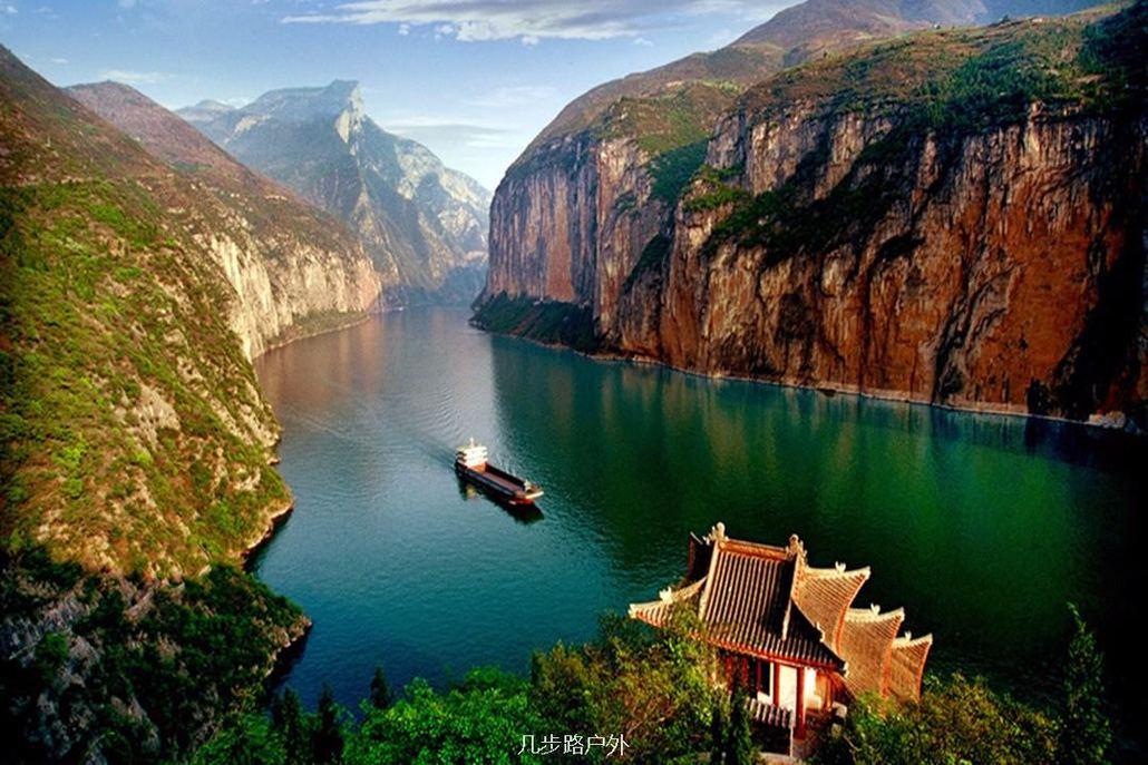 (15)【三峡徒步】穿越最美长江三峡,近距离体验巴楚风情,挑战湖北最经典徒步线路-户外活动图-驼铃网