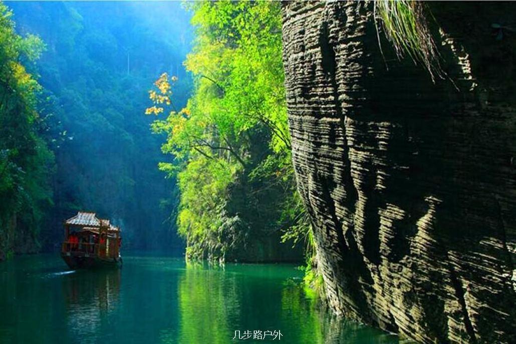 (9)【三峡徒步】穿越最美长江三峡,近距离体验巴楚风情,挑战湖北最经典徒步线路-户外活动图-驼铃网