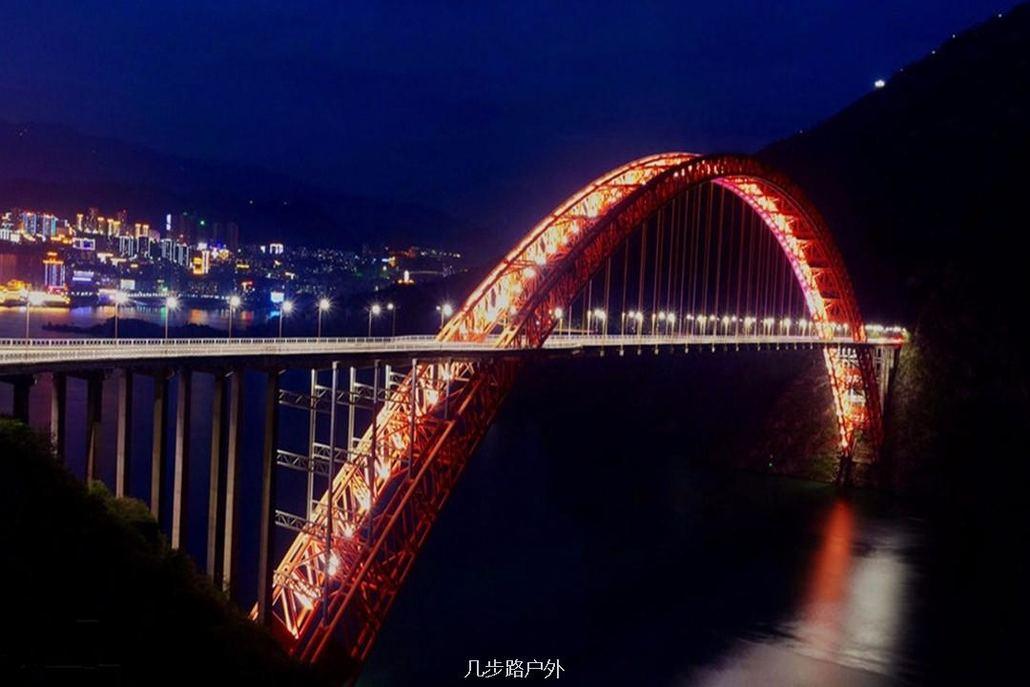 (13)【三峡徒步】穿越最美长江三峡,近距离体验巴楚风情,挑战湖北最经典徒步线路-户外活动图-驼铃网