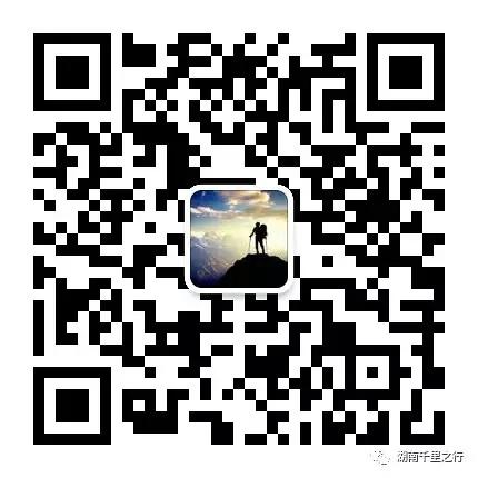 (11)国庆(10.6~7)轻装徒步穿越张家界武陵源(清风峡至张家界大门)-户外活动图-驼铃网