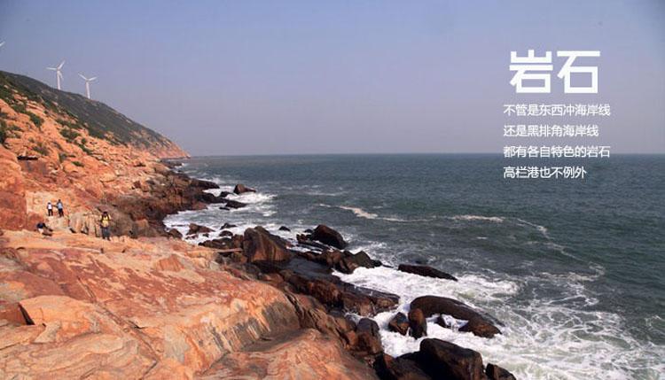 (11)广州出发珠海最美海岸线——高栏港穿越看风车 看海豚 看海 听海浪-户外活动图-驼铃网