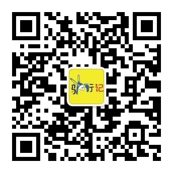 (2)4月28晚-5月1日-驴行记-银子岩+阳朔西街+遇龙河+大圩古镇休闲游-户外活动图-驼铃网