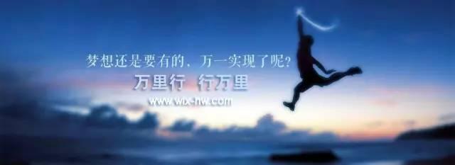 (1)2月17日(初二春节假期)从化天适樱花园+莲麻小镇休闲游-户外活动图-驼铃网