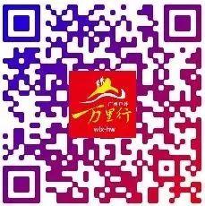 (6)2月17日(初二春节假期)从化天适樱花园+莲麻小镇休闲游-户外活动图-驼铃网