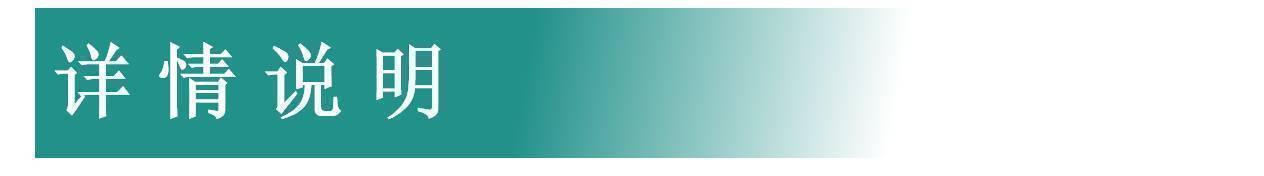 (24)【蓝盾户外培训】第4期山鹰一星户外爱好者培训招生-户外活动图-驼铃网