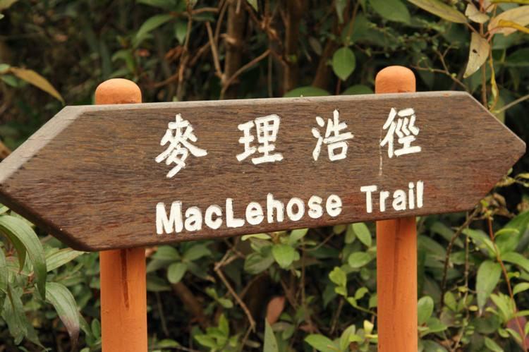 (1)广州出发香港醉美路线之麦理浩径精华段徒步 沙滩露营 游泳玩水 动车2天游-户外活动图-驼铃网