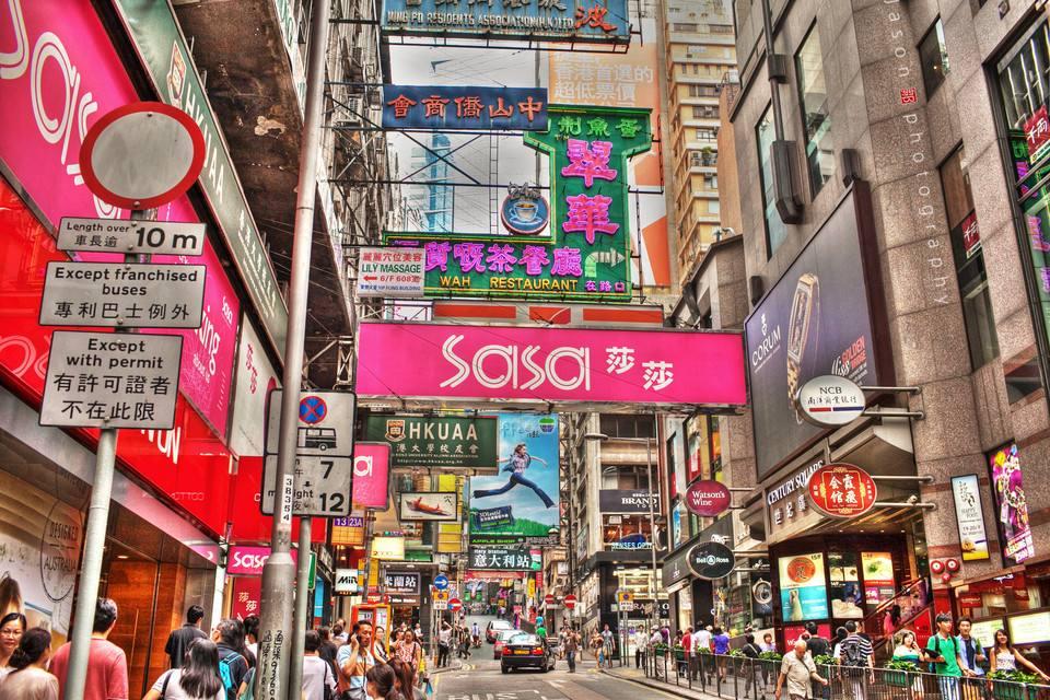 (15)广州出发香港醉美路线之麦理浩径精华段徒步 沙滩露营 游泳玩水 动车2天游-户外活动图-驼铃网