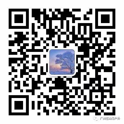 (10)【元旦】白色武功山,一个必走的轻装旅行-户外活动图-驼铃网