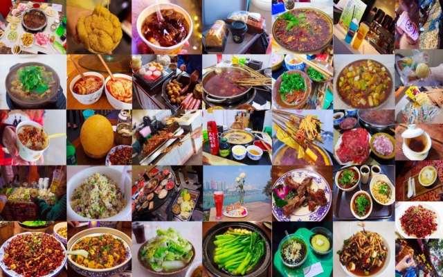 (12)CityWalk---重庆丨四天三晚,旅行新玩法-户外活动图-驼铃网