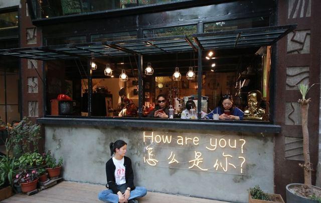 (17)CityWalk---重庆丨四天三晚,旅行新玩法-户外活动图-驼铃网