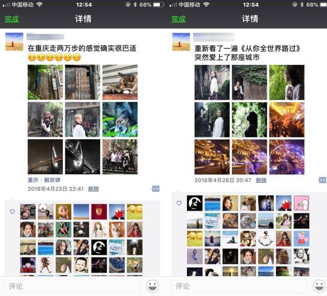 (20)CityWalk---重庆丨四天三晚,旅行新玩法-户外活动图-驼铃网