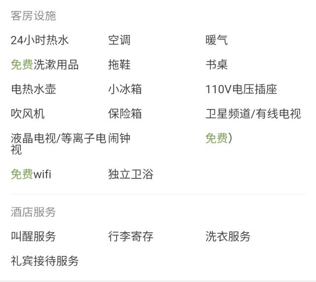 (34)CityWalk---重庆丨四天三晚,旅行新玩法-户外活动图-驼铃网