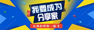 (6)【马头石铁索栈道】马头山极限攀岩、亚洲第一高屋顶-户外活动图-驼铃网