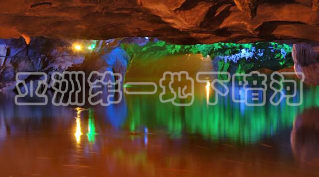(9)端午6. 16-17  茶海遨游-趣味寻宝、制茶小体验、巡游地下河探究喀斯特地貌-户外活动图-驼铃网