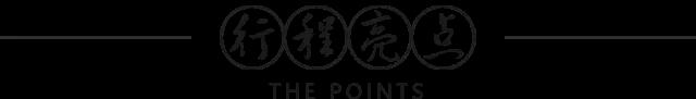(3)旅拍英德丨6.30 每周六出发,探秘广东最野趣溪谷,行摄中国最美茶谷-户外活动图-驼铃网