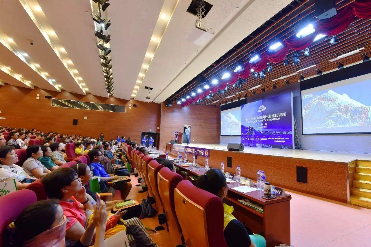 (10)7月8日广州站|2018全国户外安全教育计划巡回讲座-户外活动图-驼铃网