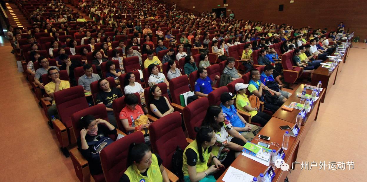 (17)7月8日广州站|2018全国户外安全教育计划巡回讲座-户外活动图-驼铃网