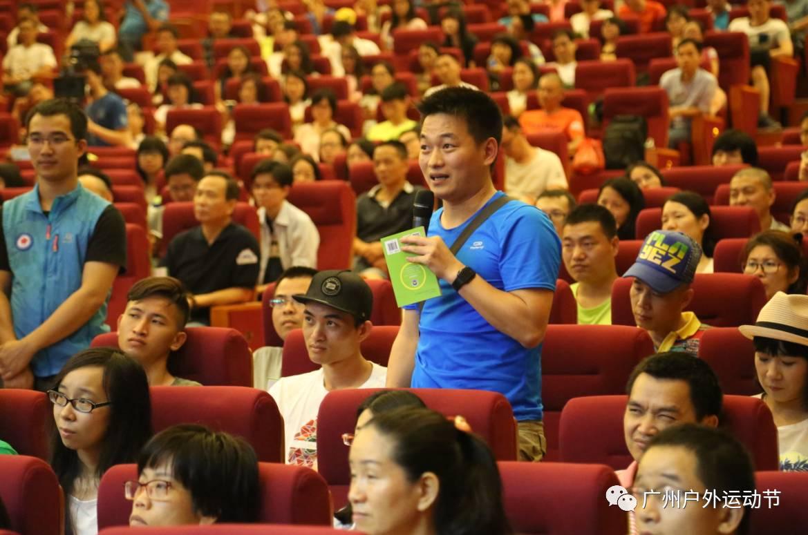 (18)7月8日广州站|2018全国户外安全教育计划巡回讲座-户外活动图-驼铃网