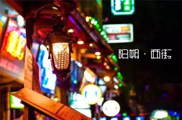 (3)【畅游阳朔】07月13日-15日,桂林阳朔漓江,银子岩,天籁蝴蝶泉,十里画廊,遇龙河竹筏,西街,黄姚古镇三日行-户外活动图-驼铃网