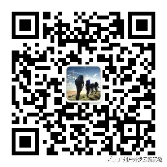 (19)【徒步开炉】1月13日徒步中山五桂山西坑尾赏金色水杉-户外活动图-驼铃网