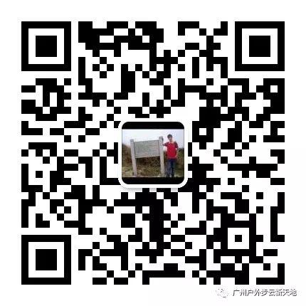 (17)2月23晚-24日登【粤北第一峰:黄牛石】穿越广东三大险峰之一:黄牛石顶1430M-户外活动图-驼铃网