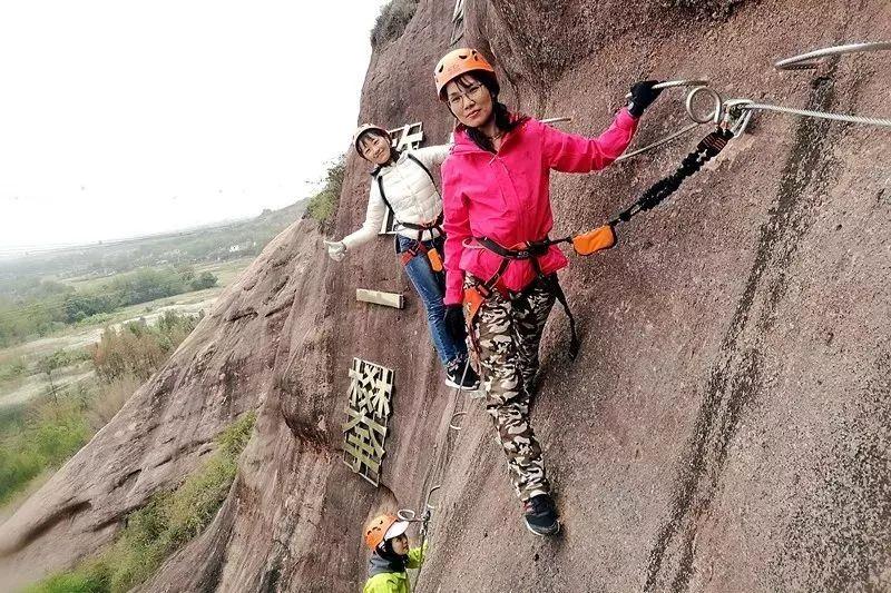 (15)【攀登体验】10月14日,挑战岭南第一攀,体验岩壁上的舞蹈---飞拉达-户外活动图-驼铃网