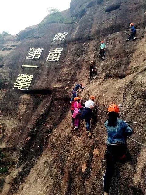 (17)【攀登体验】10月14日,挑战岭南第一攀,体验岩壁上的舞蹈---飞拉达-户外活动图-驼铃网