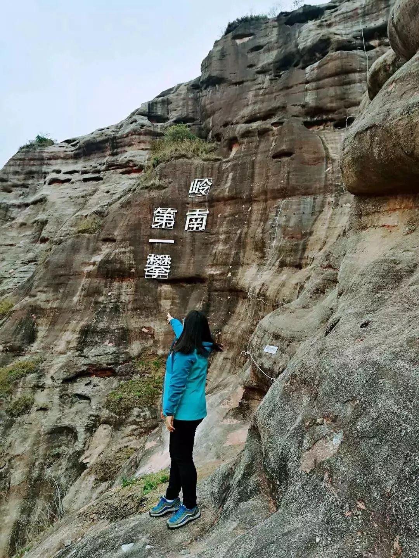 (4)【攀登体验】10月14日,挑战岭南第一攀,体验岩壁上的舞蹈---飞拉达-户外活动图-驼铃网