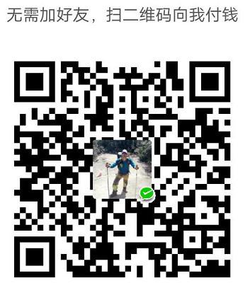 (27)【蓝盾户外培训】第4期山鹰一星户外爱好者培训招生-户外活动图-驼铃网
