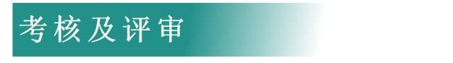 (21)【蓝盾户外培训】第4期山鹰一星户外爱好者培训招生-户外活动图-驼铃网