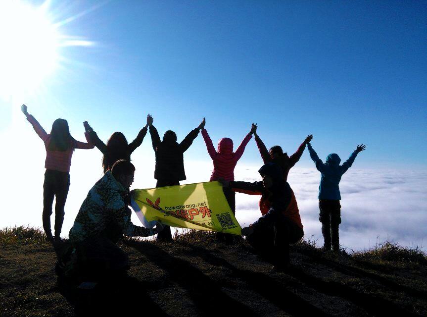 (7)【19-21齐云山】这个深秋,你或欠一次高山露营,让我们相聚日出日落-户外活动图-驼铃网
