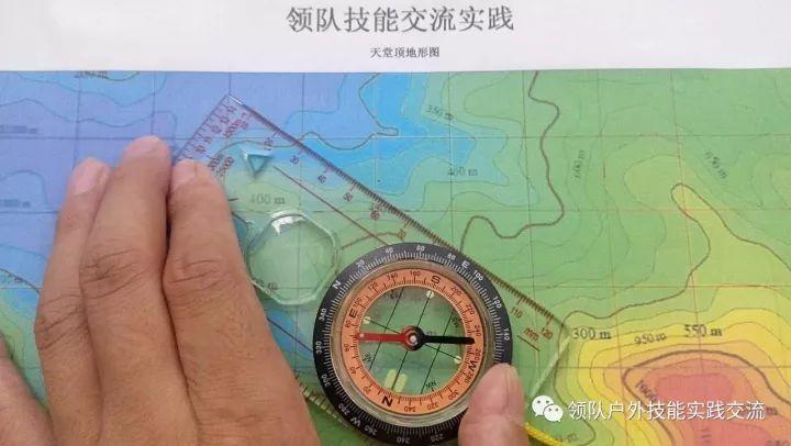 (1)50期领队实践交流——户外技能,地图,指南针,配合定向交流-户外活动图-驼铃网