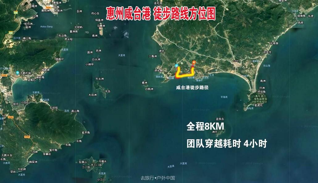 (1)【12.1日/12.9日】徒步惠州咸台港 海岸穿越-户外活动图-驼铃网