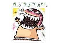 (2)火热报名!每周六日出发,【马头石铁索栈道】| 马头山极限攀岩、亚洲第一高屋顶-户外活动图-驼铃网