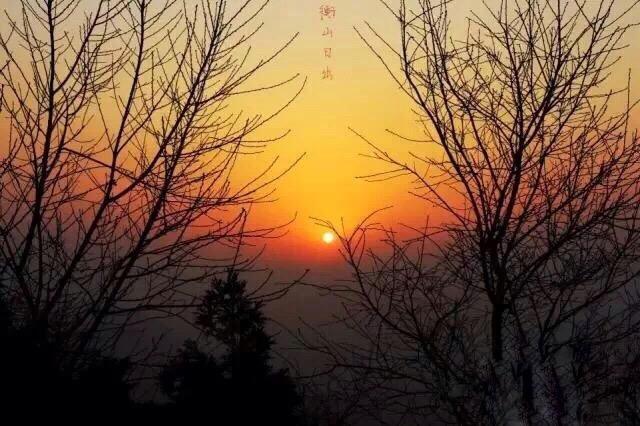 (7)【五岳衡山】冬季南岳衡山看雪|南方最美的雾凇 12.14-16汽车出发-户外活动图-驼铃网